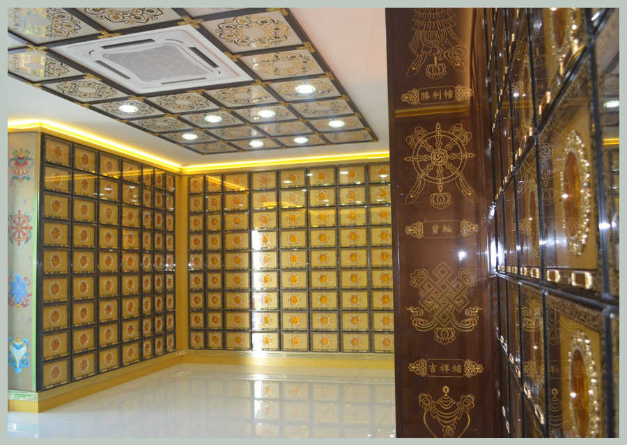 Block FF - Luxury Air-Conditioned Guan Yin Columbarium
