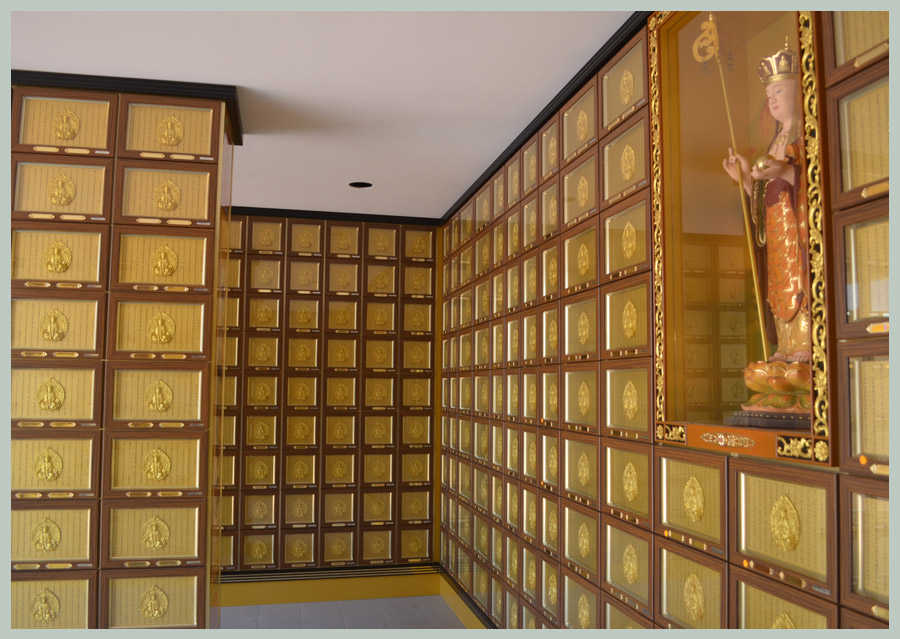 Block IF - Non Air-Conditioned Di Zang Wang Columbarium